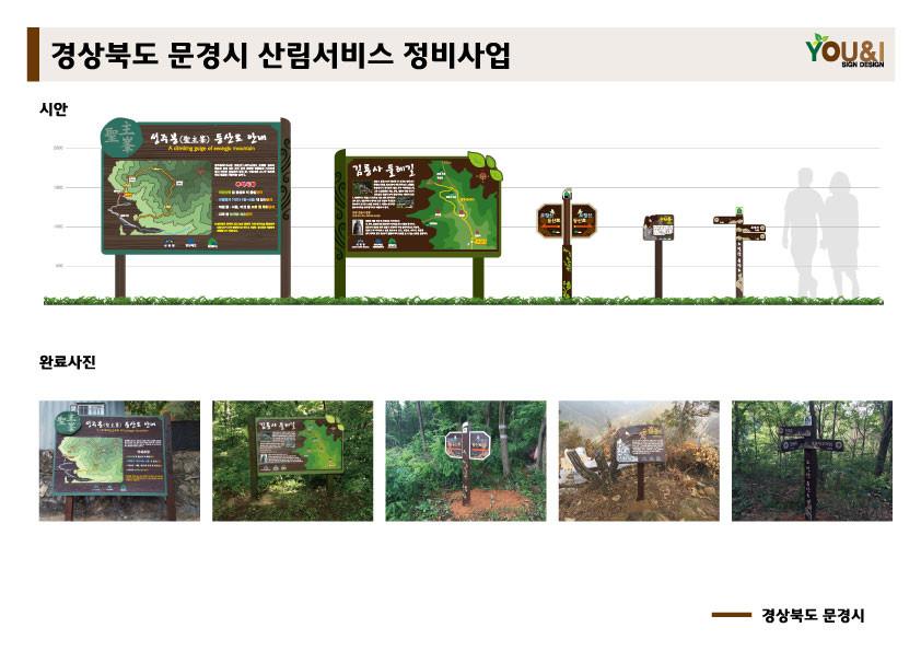 20180912유앤아이-제안서(추가작업)3.jpg