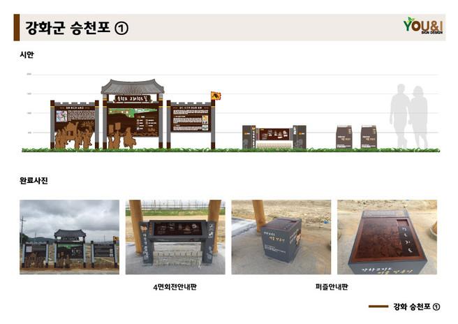 20180912유앤아이-제안서(추가작업)10.jpg