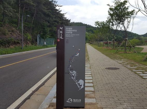 나무특별시 사업건 태권도원 (1).jpg