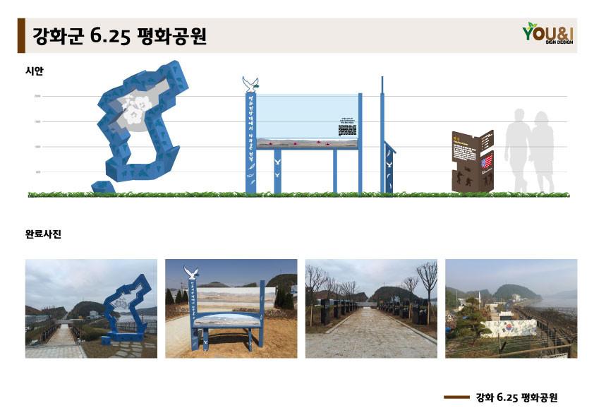 20180912유앤아이-제안서(추가작업)8.jpg