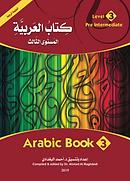 Arabic Book 3.png