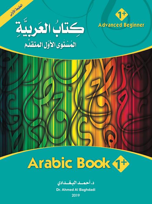Arabic Book 1+