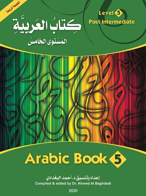 Arabic Book 5