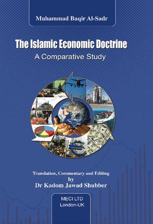 The islamic economic doctrine