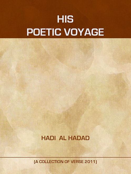 His Poetic Voyage