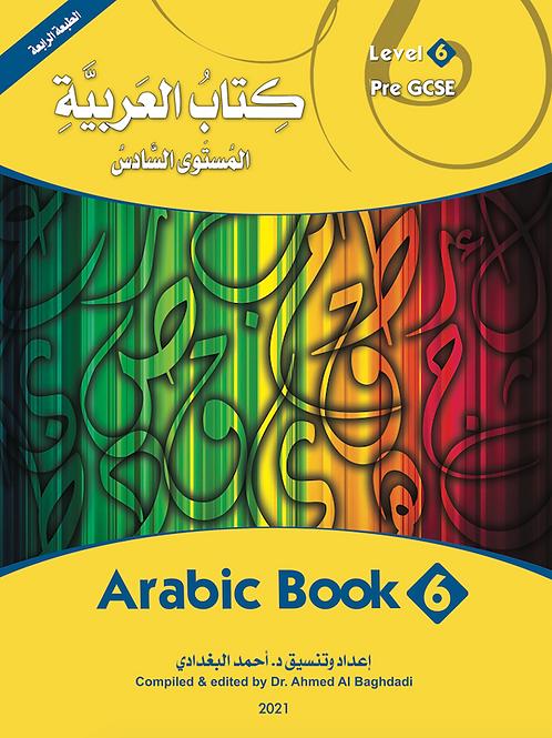 Arabic Book 6