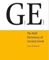 New Greek Dictionary