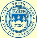 Brandeis University, Ecuador, Study Abroad, Rehearsing Change