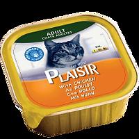 פלזיר חתול עוף 1.png