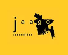 jaagobig.png