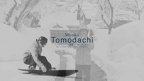 Tomadachi Thumbnail copy.jpg
