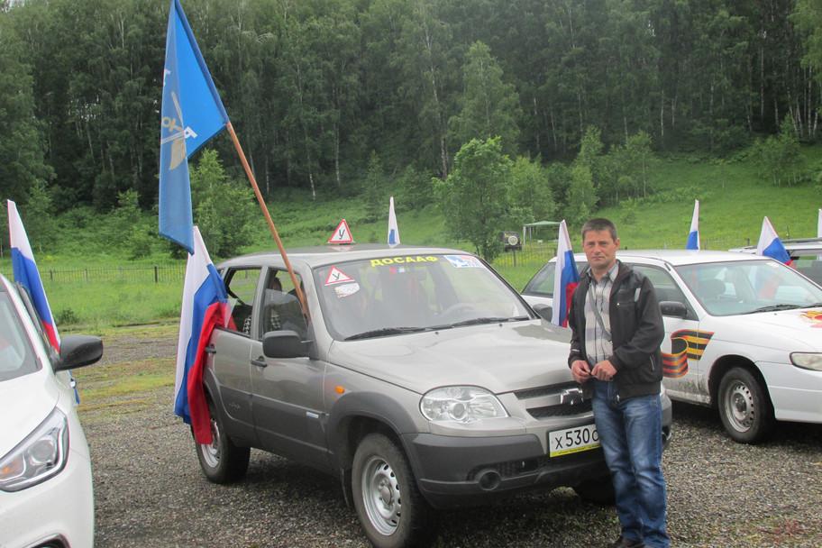 автопробег в честь 70 летия Победы