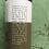 Thumbnail: Natural Everyday Shampoo 250ml