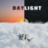 DaylightCover-01.jpg