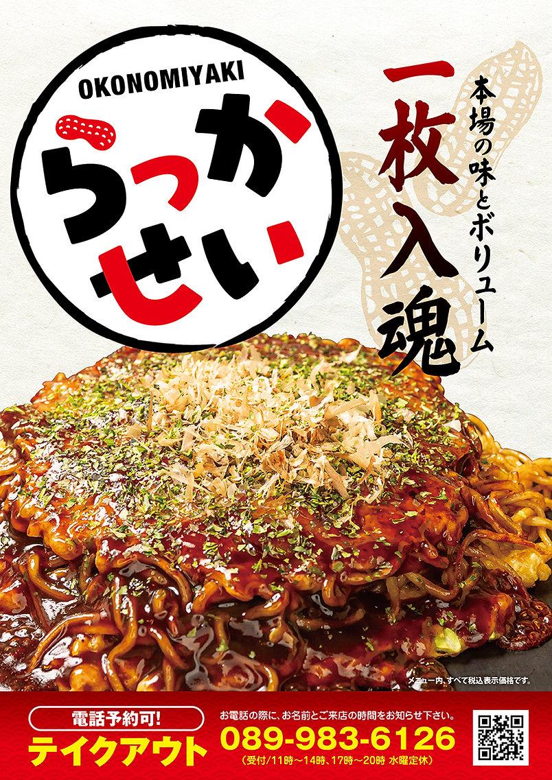 syusei_1.jpg