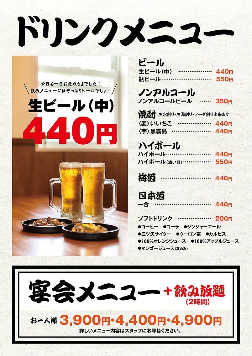 syusei_9.jpg