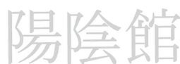 kempo|karate|aiki|jujitsu|taichi