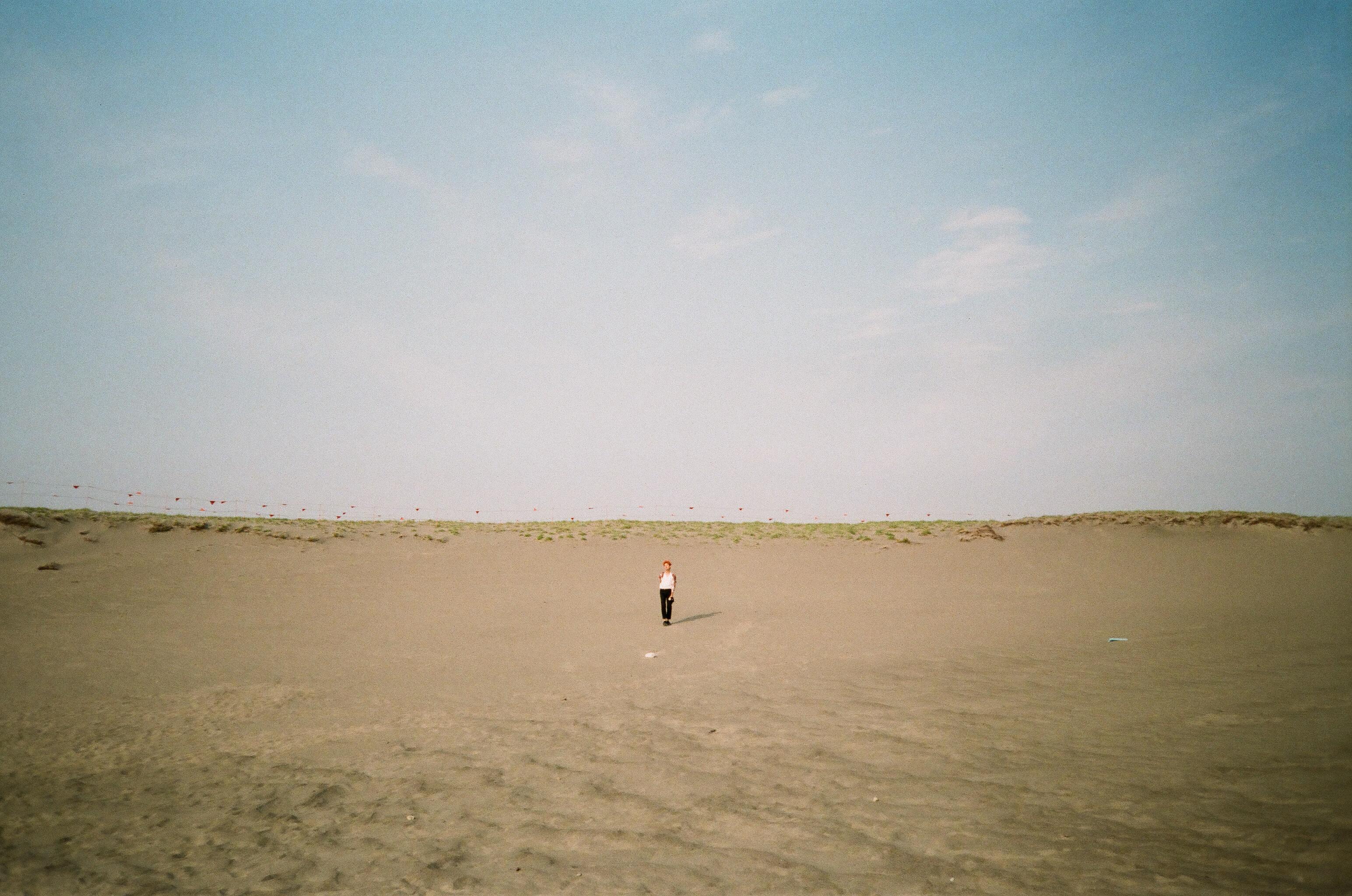 aki;alone