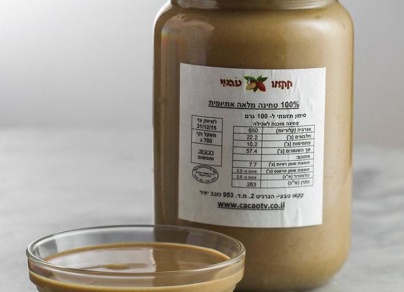 טחינה מלאה אתיופית 700 גרם