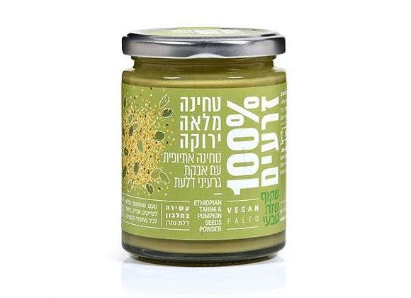 טחינה מלאה ירוקה- 250 גרם
