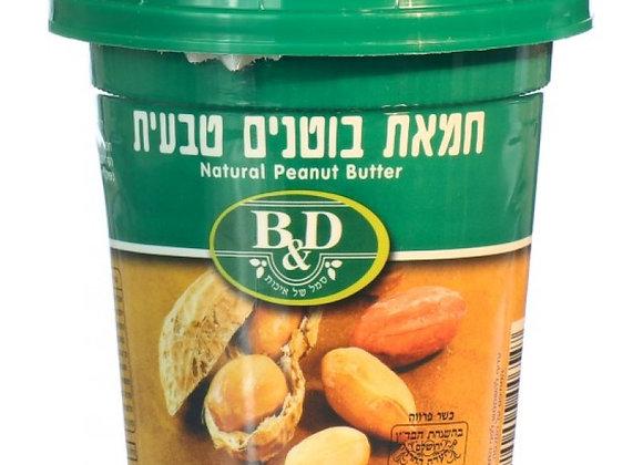 חמאת בוטנים טבעית- 1 קילו