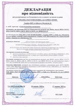 Декларація про відповідність 3.png