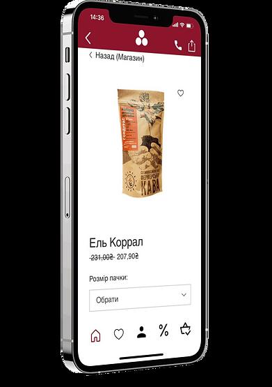 мобильное приложение Finca Coffee