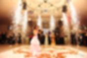 Fogos Indoor Para Casamento