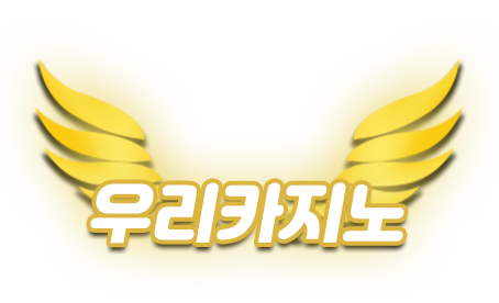 우리카지노  https://playcasino9.com/