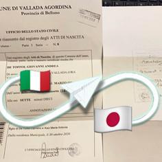 Estratto di Nascita | Comune di Vallada Agordina - Prov. Belluno