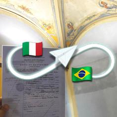 Certificato di Battesimo | Basilica S.Frediano - Lucca