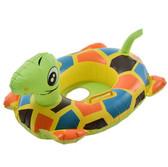 Turtle Float