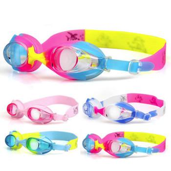 Adjustable Kids Anti-fog UV Goggles