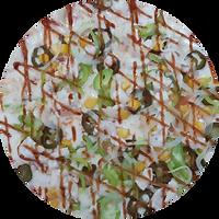 Пицца кесадилья