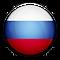 Россия, НОВОСИБИРСК