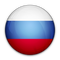 Россия, ТАТАРСТАН