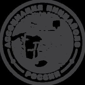 ЧЕМПИОНАТ АССОЦИАЦИИ ПИЦЦАЙОЛО РОССИИ 2021