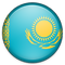 Казахстан, Алматы