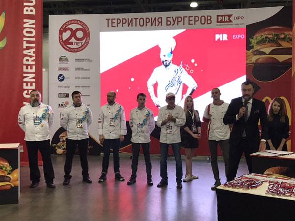 Чемпионат России по пицце