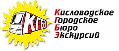 Экскурсии из Кисловодска по Кавказу