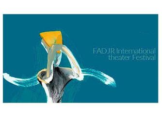 Ακυρώνεται στο Ιράν ο Διεθνής Διαγωνισμός του Φεστιβάλ Θεάτρου της Φατζρ καθώς αυξάνονται τα κρούσμα