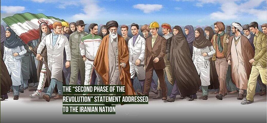 Khamenei-_Poster_FI-1040x480 (1).jpg