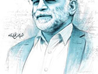 Το μήνυμα του Ανώτατου Ηγέτη Χαμενεϊ για την μαρτυρία του Ιρανού πυρηνικού και αμυντικού επιστήμονα