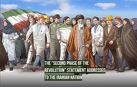Khamenei-_Poster_FI-1040x480.jpg