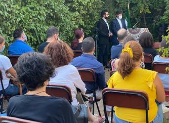 Τελετή έναρξης των μαθημάτων της περσικής γλώσσας