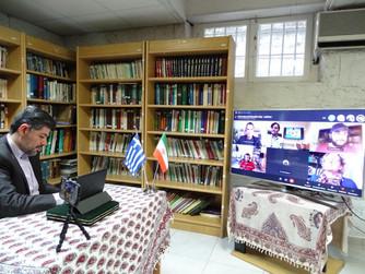 «Η προοπτική της κοινής συνεργασίας μεταξύ του Ιράν και της Ελλάδας στον τομέα των κινουμένων σχεδίω