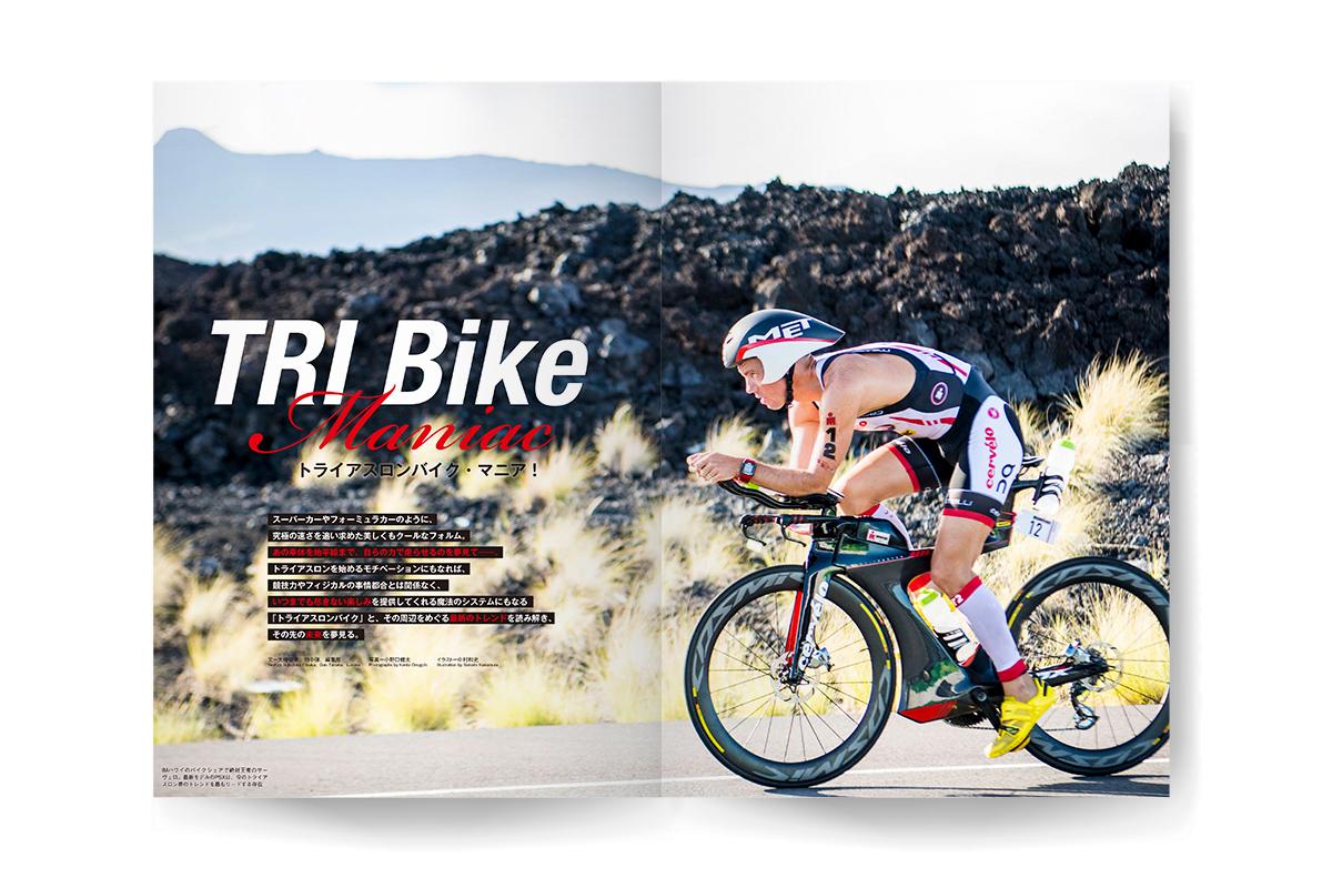 TRI Bike Mania
