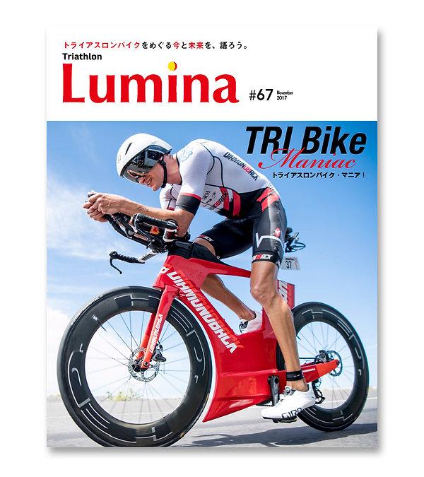 #67_TRI Bike Mania_cover.jpg