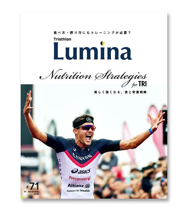 Lumina_#71_cover.jpg