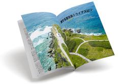 旅する宮古島